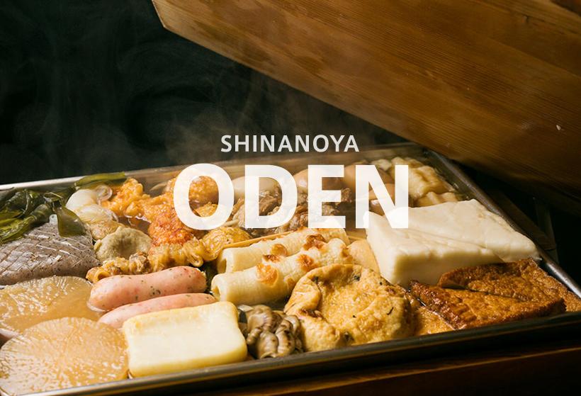 SHINANOYA ODEN